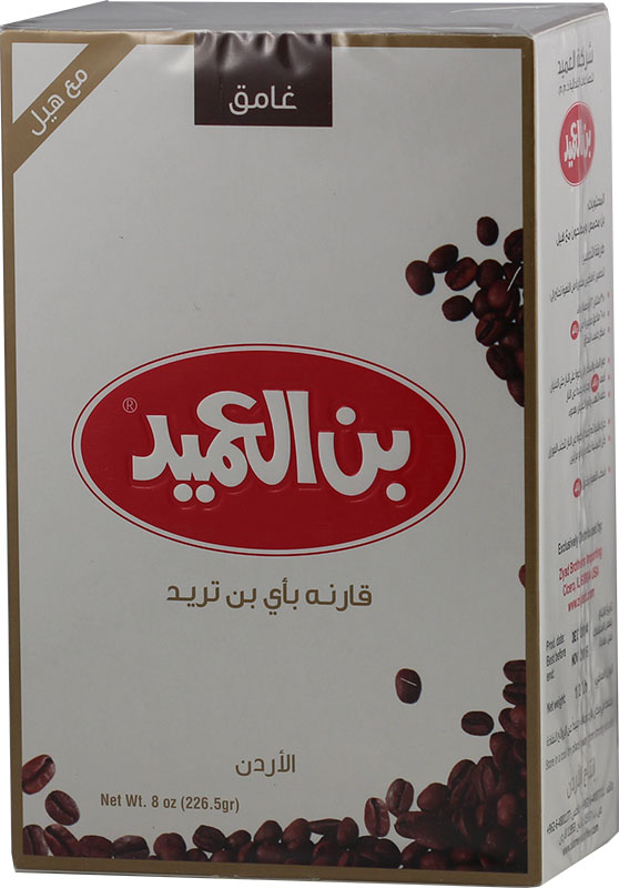 Al Ameed dark coffee