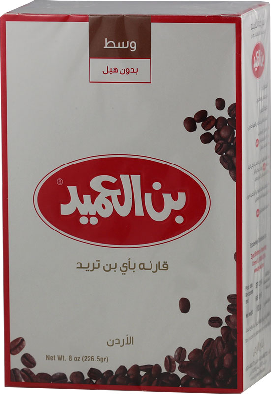 Al Ameed medium coffee