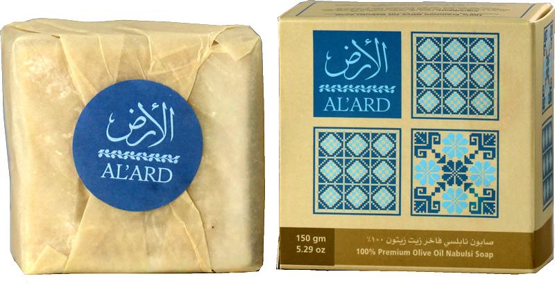 Alard nabulsi soap