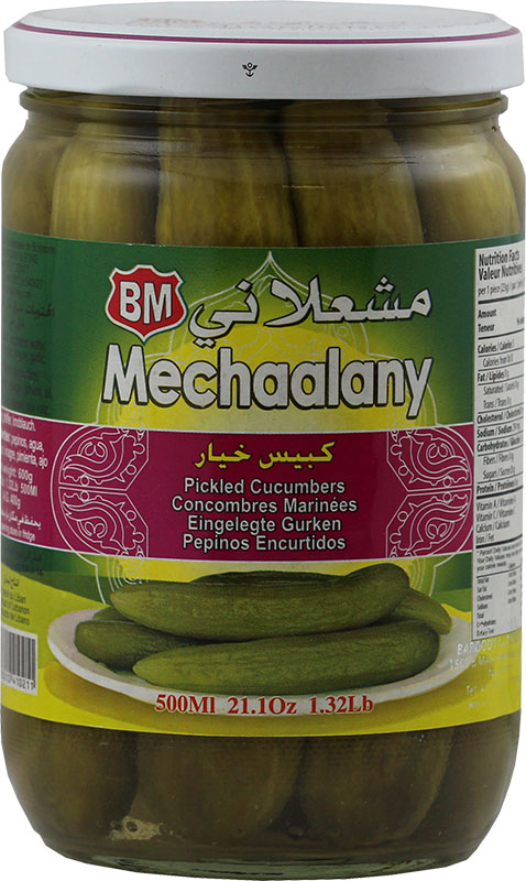 Mechaalany cucumber pickles