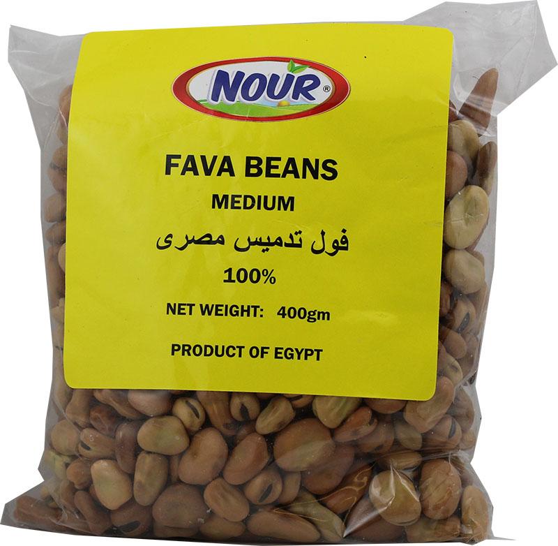 Dried medium fava beans