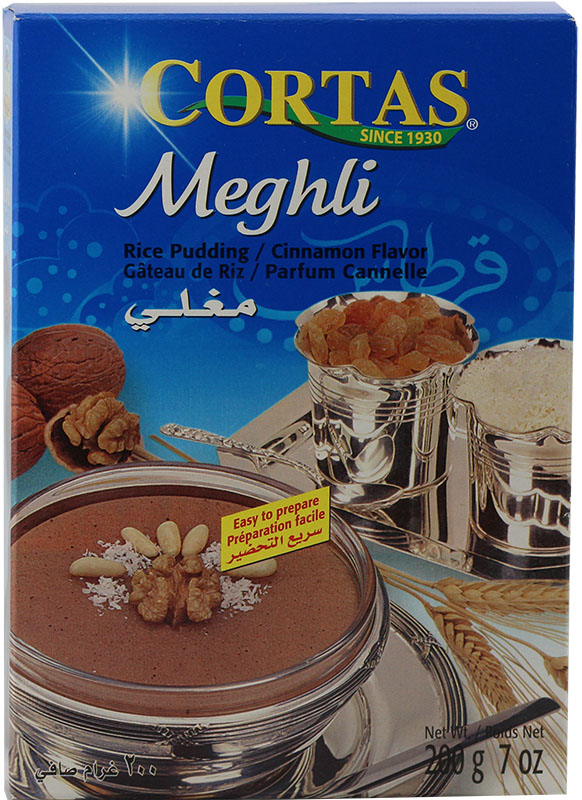 Meghli powder