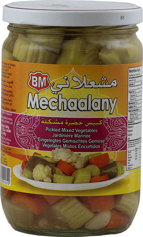 Mixed vegetables pickles