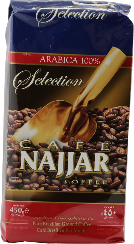 Najjar plain Coffee