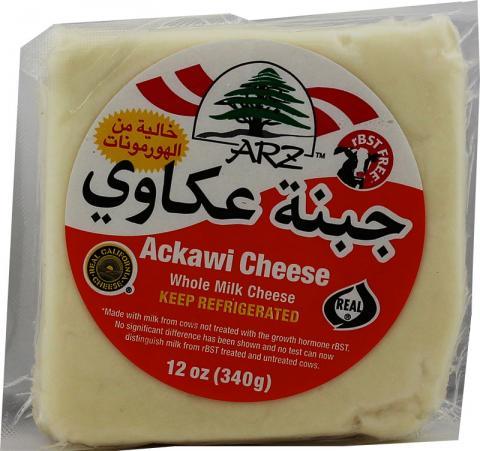 Ackawi cheese vacuum