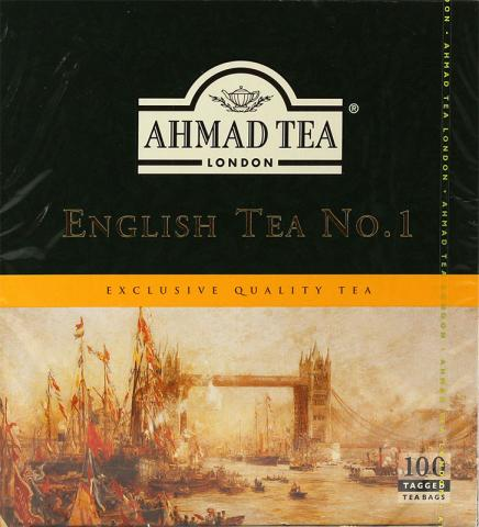 Ahmad english tea bags
