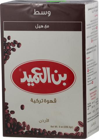 Al Ameed medium coffee cardamom
