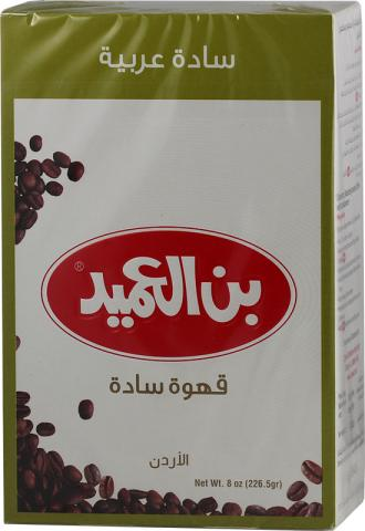 Al Ameed plain coffee