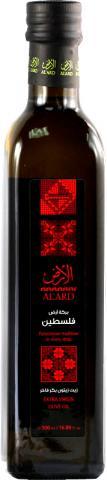 Alard palestinian olive oil
