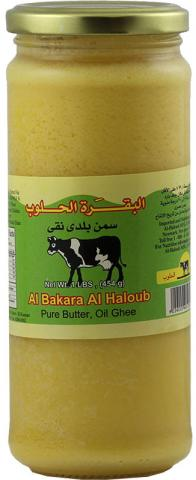Alhaloub pure butter ghee