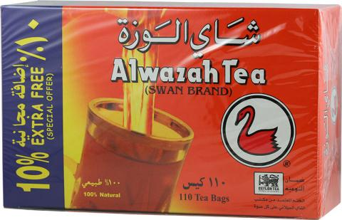 Alwazah tea