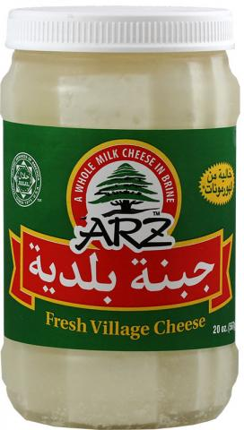 Baladi cheese