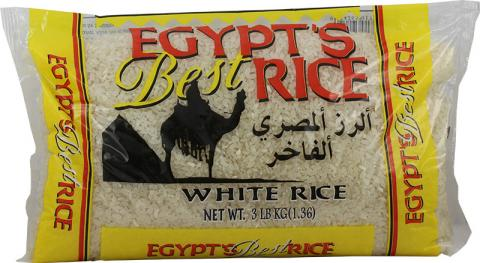 Egypts Best Rice