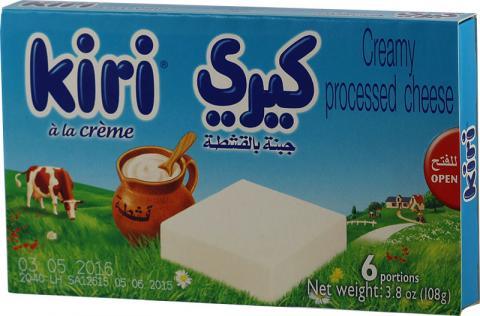 Kiri Cheese Wedges