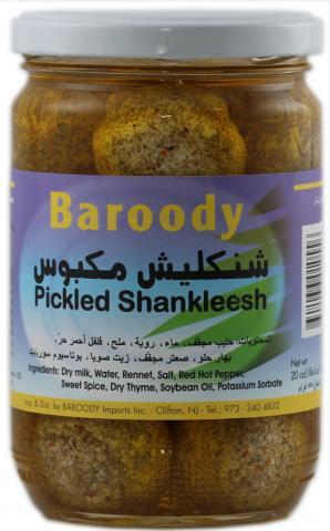 Shanklish Jar