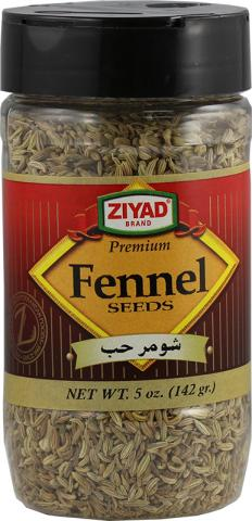 Ziyad fennel seeds