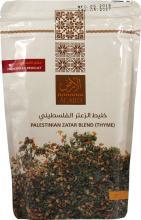 Alard palestinian zaatar